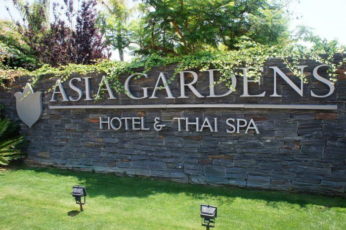 Asia Gardens Hotel & Thai Spa, España