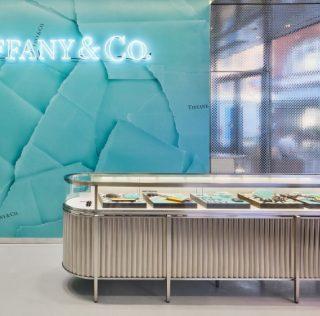 Tiffany & Co Style Studio