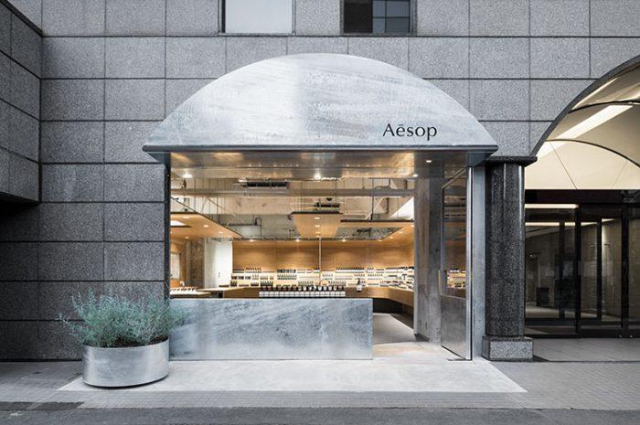 AESOP presenta su nueva tienda