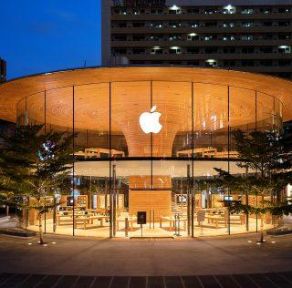 Apple Central World Bangkok