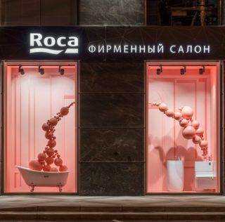 «Bubbles all-around», Roca Rusia