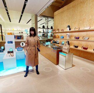 Burberry tienda virtual