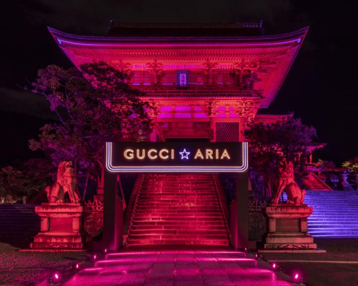 Gucci Bamboo House, Kyoto